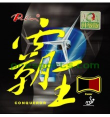 Palio Conqueror Rubber (UPGRADE VERSION)