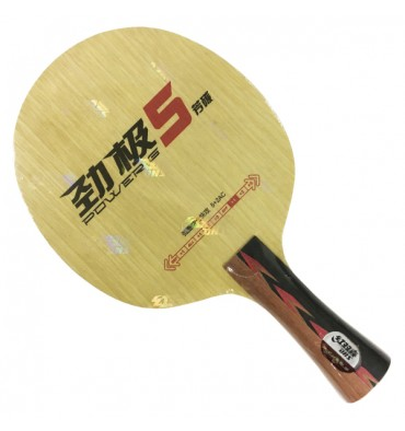http://www.presports.com/2706-thickbox_default/dhs-power-g-5-blade.jpg