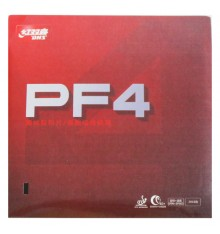 DHS PF4 Rubber (NEW)
