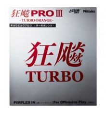 Nittaku Hurricane Pro 3 Turbo Orange Rubber